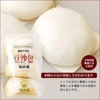 北海道産の厳選した小豆だけを使用。丁寧に練り上げた小豆餡は聘珍樓こだわりのひと品です。200g×3個...