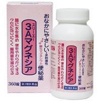 活性酸化マグネシウムの、おなかにやさしい便秘薬。  ◆腸に水を集めてやわらかくします  保水力の高い...