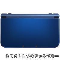 【セット内容】 ・Newニンテンドー3DS LL本体 1台 ・専用タッチペン 1本 ・microSD...