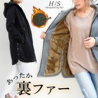 新作 コート ジャケット ロング丈 ロング シンプル プラスサイズ フェイクファー エコファー 暖か...
