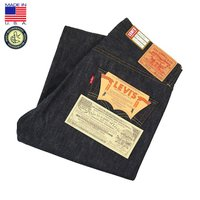 Levi's Vintage Clothing リーバイス ヴィンテージ クロージング 1955 5...