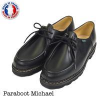 Paraboot パラブーツ Michael  Michaelは現社長の名前を冠したParaboot...