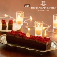 ■内容 チョコレートケーキ<フランボワーズ>1個 ■箱サイズ W26.2×D6.7×H5.6cm ■...