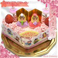 ひな祭り 限定 ・ ひなまつり アイスケーキ (ひし形)