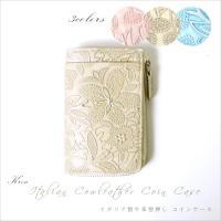 日本製 本革 レザー イタリア製牛革 型押し 小銭入れ コインケース 財布 花柄 父の日