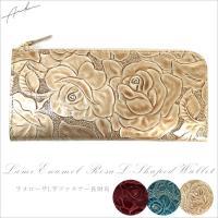 日本製 本革 ラメローザ カウ レザー L字ファスナー 長財布 型押し エナメル ローズ 薔薇 牛革