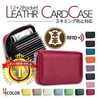 カードケース レディース メンズ じゃばら 大容量 本革 財布 小銭入れ コンパクト 磁気防止 スキミング防止 クレジットカード 14ポケット 20枚収納可能