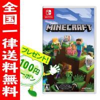 Minecraft マインクラフト マイクラ Switch 追加コンテンツ スーパーマリオ マッシュアップ 付き + 他 コンテンツ ニンテンドースイッチ