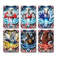 タイトル ウルトラマンオーブ ウルトラフュージョンカード スペシャルセット2 JAN/EAN: 45...