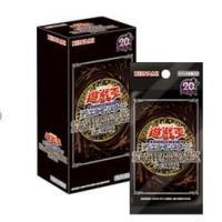 タイトル:(BOX)遊戯王OCGデュエルモンスターズ 20th ANNIVERSARY PACK(ア...