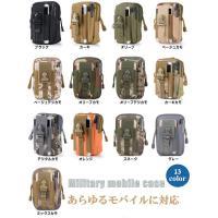 タイトル:スマホケース 全機種対応 Military        iPhone7 iPhone6/...