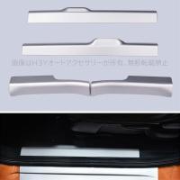 [適合機種] 型式:HONDA VEZEL 2013年12月〜 タイプ:ハイブリット(X/Z/RS)...