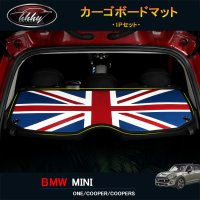 [適合機種] 型式: BMW MINI  F56 ※MINIではグレードが多く、デザインも若干違いま...