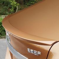 [適合機種] 型式:NISSAN SYLPHY 2012年12月〜 タイプ:ガソリン車(S/X/G/...