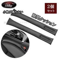 汎用品  [商品内容] 商品数量:2個セット (運転手席側に1つ 助手席側に1つ) カラー:ブラック...