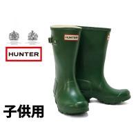 ハンターグリーン  KFT5000RMA GN(UK
