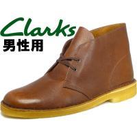 クラークス CLARKS 靴 デザートブーツ メンズ ブーツ カジュアルシューズ セール SALE ...