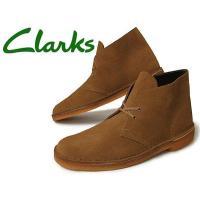 クラークス CLARKS 靴 デザートブーツ メンズ レディース ブーツ カジュアルシューズ セール...