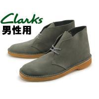 ※天然皮革の特性上、水分・湿気・摩擦などにより色落ちすることがあります。履き始めは、汚れの目立た...