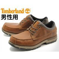 ▼商品特性▼  本品は、アウトドア・フィールドで活用頂く為の実用性重視で作られている関係上、靴内部の...
