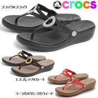 ◆クロックス製品について◆ クロックス商品は『クロスライト』という特殊樹脂素材を型に流し込む一体型で...