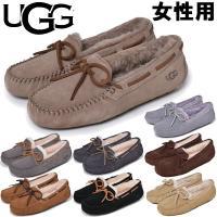 当店取り扱いのUGG製品は全て並行輸入によって仕入れを行っております。 並行輸入による特性上、当社物...