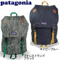 ※当社のPATAGONIA製品は、並行輸入商品です。  高さ×横 46.5cm×29cm マチ 15...