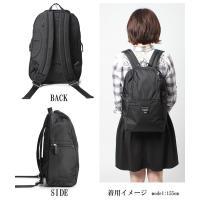 マリメッコ メトロ バッグ   MARIMEKKO  39972 999  バックパック 鞄 リュック (74036030)