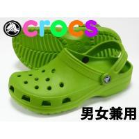 ※ご注意※   こちらの商品は、左足の履き口にキズがあります。     通常の使用には全く問題ありま...
