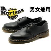 ※ご注意※   こちらの商品は、左足の靴中にボンドの汚れがあります。     通常の使用には全く問題...