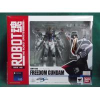 極上のしなやかさを備えたROBOT魂『フリーダムガンダム』が参戦!  『自由』(フリーダム)降臨! ...