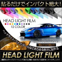 【カラー全12色】 ●レッド ●ピンク ●ライトパープル ●イエロー ●オレンジ ●グリーン ●ブル...