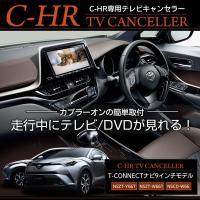 楽しいドライブをもっと快適に   ◆走行中にTVやDVDが見れる!  ◆長距離ドライブでも同乗者が退...