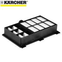ケルヒャー K5500用 HEPA ヘパフィルター 別売りアクセサリー 部品6414-9630