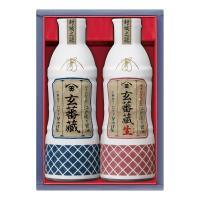 ヒゲタ 限定醸造 「玄蕃蔵ギフトセット」 450ml密封ボトル×2本入
