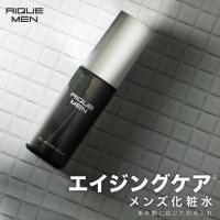 男性用エイジングケア化粧品ブランドアイークメンの人気化粧水 アイークメンオールインセラム。これ一本で...
