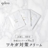 関連商品 / qdeo シリーズ: クデオエクストラクリーム クデオジェルクリーム クデオサプリメン...