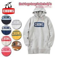ch18-0607 【CHUMS/チャムス】ボートロゴロングパーカー/Boat Logo Long ...