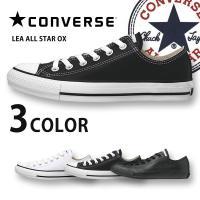 con-321434 【CONVERSE/コンバース】 スニーカー LEA ALL STAR OX ...