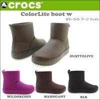 CROCS/クロックス ColorLite boot w カラーライト ブーツ ウィメン/ 1621...