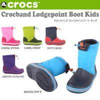 クロックス CROCS Crocband Lodgepoint Boot Kids クロックバンド ...