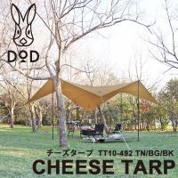 ドッペル DOD ディーオーディー ドッペルギャンガー チーズタープ CHEESE TARP TT10-492-BG/TT10-492-BK/TT10-492-TN