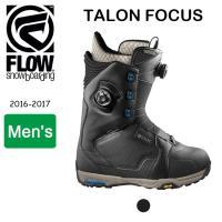 2017 FLOW フロー ブーツ TALON FOCUS 【ブーツ】メンズ