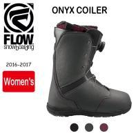 2017 FLOW フロー ブーツ ONYX COILER 【ブーツ】レディース