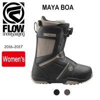 2017 FLOW フロー ブーツ MAYA BOA ボア 【ブーツ】レディース