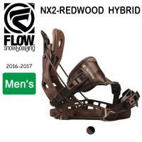 2017 FLOW フロー ビンディング NX2-REDWOOD HYBRID 【ビンディング】メン...