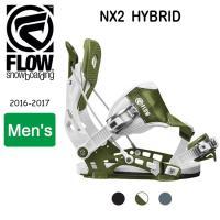 2017 FLOW フロー ビンディング NX2 HYBRID 【ビンディング】メンズ