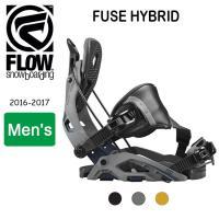 2017 FLOW フロー ビンディング FUSE HYBRID 【ビンディング】メンズ