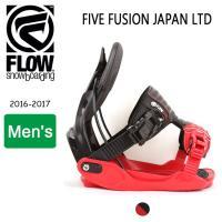 2017 FLOW フロー ビンディング FIVE FUSION JAPAN LTD【ビンディング】...