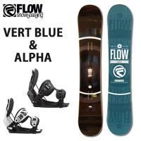 FLOW フロー スノーボード 板 ビンディング 2点セット 板 VERT BLUE(2017)&a...